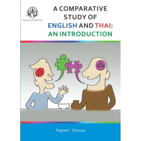 A COMPARATIVE STUDY OF ENGLISH AND THAI : AN INTRODUCTION