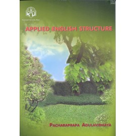 Applied English Structure