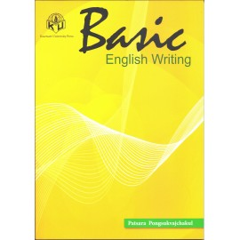 Basic English Writing