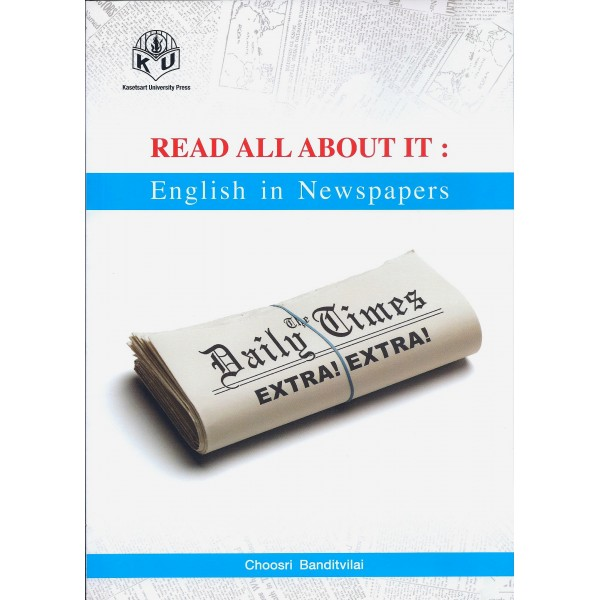 READ ALL ABOUT IT : English in Newspapers
