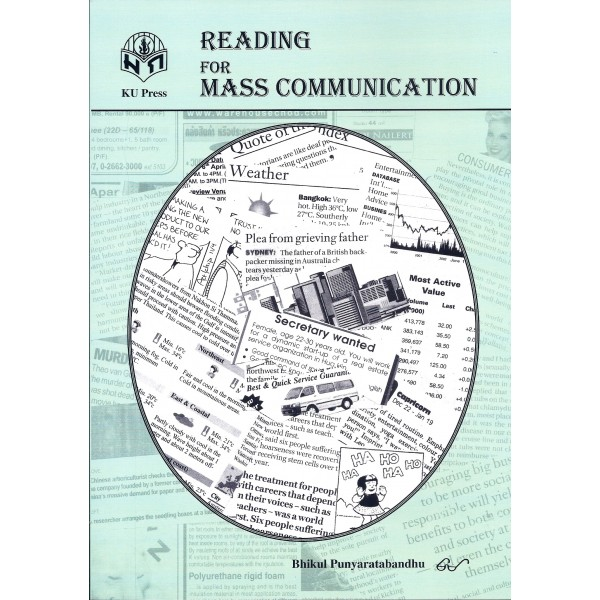 Reading for Mass Communication