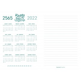 Pre-Oder Diary KU Together 2021 ขนาด 15.7 x 22 ซม.